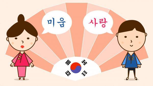 trung tâm tiếng Hàn tại TPHCM