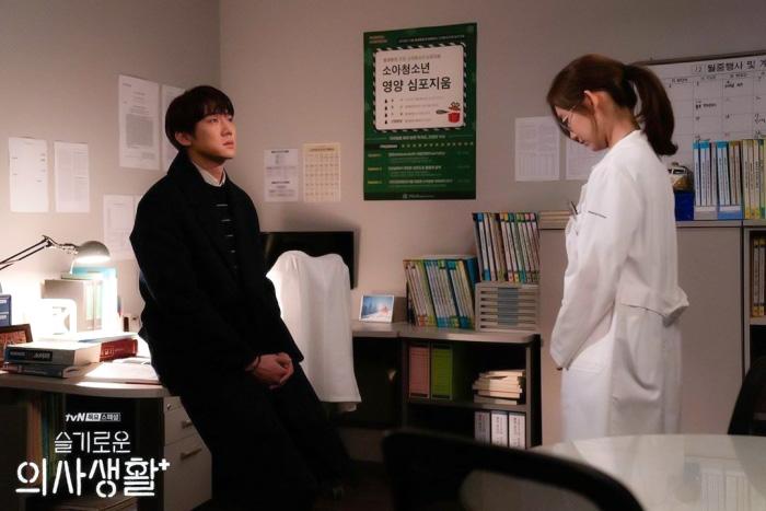Cả hai đều hồi hộp và lo lắng (Cre: tvN)