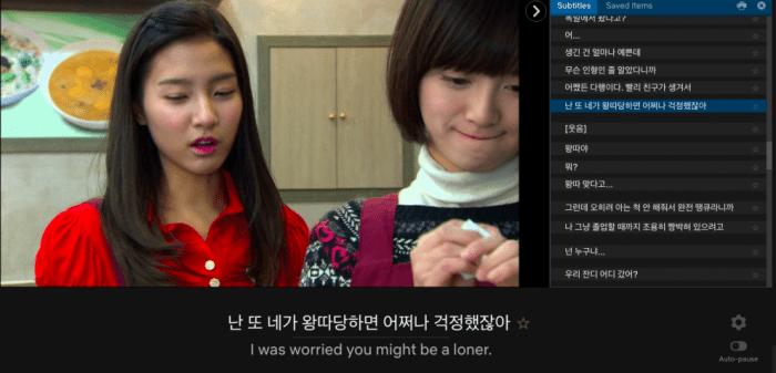Học tiếng Hàn qua phim trên Netflix là một phương pháp thú vị