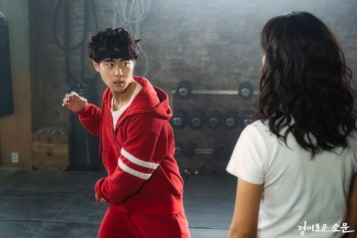 Nhân vật chính So Mun được đảm nhận bởi nam diễn viên trẻ Jo Byung Gyu