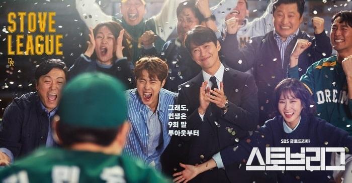 Stove League - Best Drama tại giải Baeksang 2020