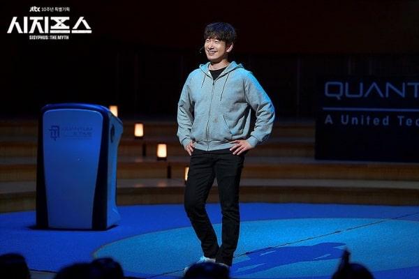Cho Seung Woo trong Sisyphus