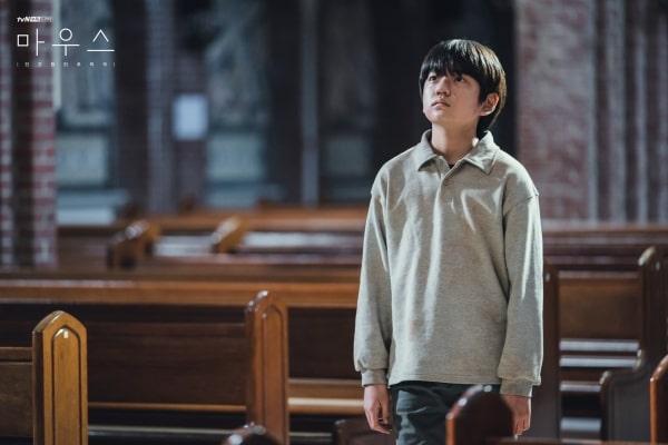 Số phận của Jae Hoon đã trôi về đâu?