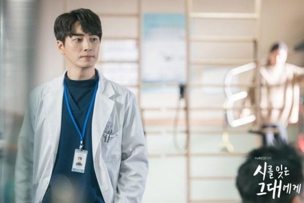 Bác sĩ Ye Jae Wook kiêu ngạo nhưng ấm áp