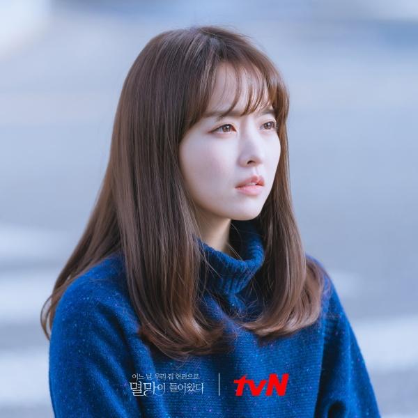 Dong Kyung - cô gái phải chịu nhiều bi kịch