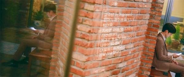 Jeong Won tập 7