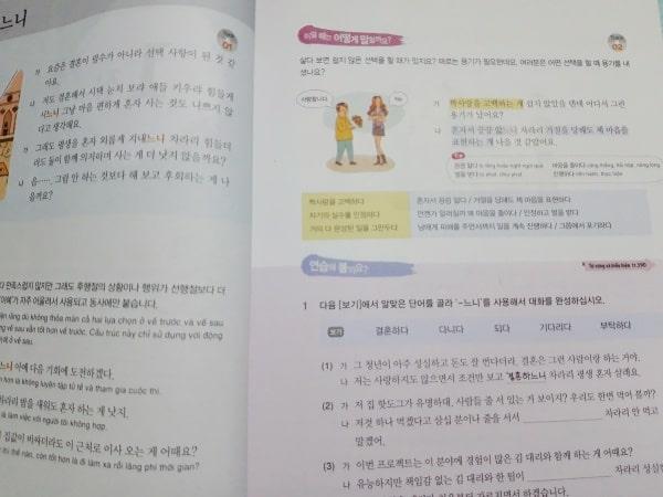 Nội dung được đề cập trong sách hữu ích và có tính ứng dụng cao